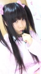 小板橋優姫 公式ブログ/☆ゆぴ*始めました☆ 画像1