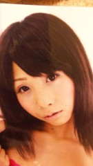 小板橋優姫 公式ブログ/☆ゆぴ*今年最後☆ 画像1