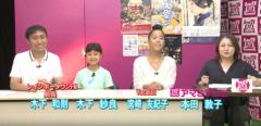 DJキノポップ 公式ブログ/奄美テレビさん 画像1