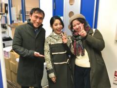 DJキノポップ 公式ブログ/城南海さん 画像2