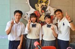 DJキノポップ 公式ブログ/有明中学校の皆さん 画像1