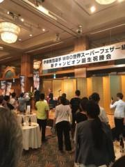 DJキノポップ 公式ブログ/伊藤雅雪さん 画像2