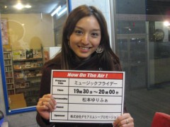 DJキノポップ 公式ブログ/松本ゆりふぁ 画像2