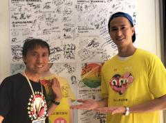 DJキノポップ 公式ブログ/24時間テレビ2018 画像3