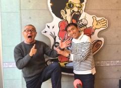 DJキノポップ 公式ブログ/ゴンザレス鈴木さん 画像1
