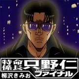 手島優 公式ブログ/あいまいナ!感想文!! 画像1