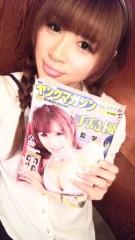 手島優 公式ブログ/ヤングマガジン 画像2