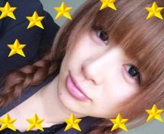 手島優 公式ブログ/お空。 画像1