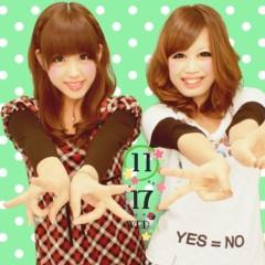 竹花涼子 公式ブログ/2010-11-17 16:44:10 画像2