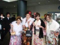 竹花涼子 公式ブログ/2011-01-14 19:07:25 画像3