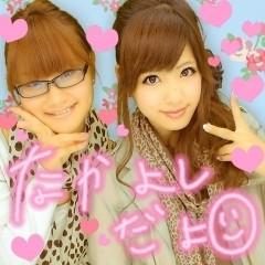竹花涼子 公式ブログ/おはようござぃます(*^-^) ノ 画像1