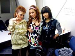 YUKA 公式ブログ/ON POINTやばかったぁ☆ 画像1