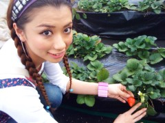 YUKA 公式ブログ/とちひめ Part1 画像2
