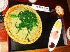 YUKA 公式ブログ/徳川家康が眠るお墓へ その4 画像3