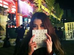 YUKA 公式ブログ/2011謹賀新年 画像2