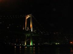 YUKA 公式ブログ/ヴァンテアンで東京湾をクルージング♪ その2 画像2