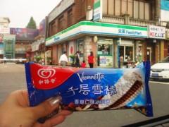 YUKA 公式ブログ/上海レポートその6 FINAL 画像3