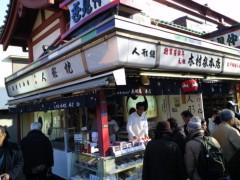 YUKA 公式ブログ/今戸神社の江原さん1 画像3