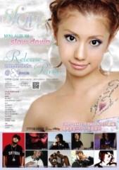 YUKA 公式ブログ/APPLE STORE 銀座店でインストアライブ決定♪ 画像3