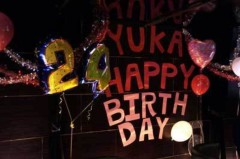 YUKA 公式ブログ/マイバースデーイブ 画像2