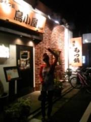 YUKA 公式ブログ/彦星様 画像3