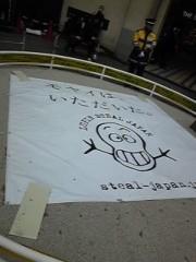 YUKA 公式ブログ/モヤイ像君が… 画像1