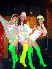 YUKA 公式ブログ/2009年ありがとう! 画像3