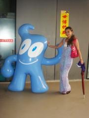 YUKA 公式ブログ/上海レポートその2 画像1