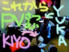 YUKA 公式ブログ/今日はPV撮影です! 画像1