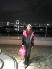 YUKA 公式ブログ/Answer〜♪ 画像2