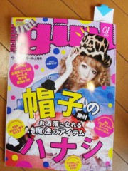 YUKA 公式ブログ/slow down発売したよ♪ 画像3
