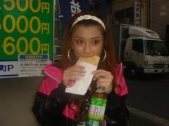 YUKA 公式ブログ/2009年度 YUKAの食いしん坊・オブ・ザ・イヤー その2 画像1