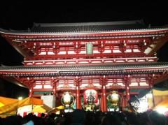 YUKA 公式ブログ/2011謹賀新年 画像1
