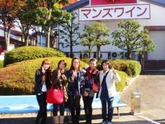 YUKA 公式ブログ/ワイナリーツアーで山梨へ その1 画像3