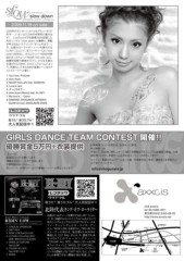 YUKA 公式ブログ/SLOWからお得なお知らせですw 画像2