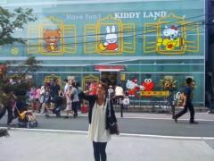 YUKA 公式ブログ/EAST SIDE TOKYO 画像2