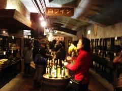 YUKA 公式ブログ/ワイナリーツアーで山梨へ その4 画像1