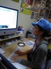 YUKA 公式ブログ/ヘロヘロ〜 画像1