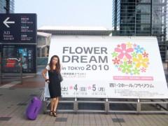 YUKA 公式ブログ/お花の祭典! 画像1