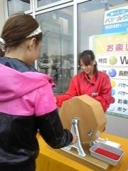 YUKA 公式ブログ/幕張サービスエリア 画像3