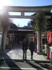YUKA 公式ブログ/お正月 画像2
