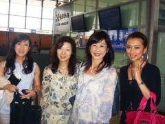 YUKA 公式ブログ/上海レポートその6 FINAL 画像2