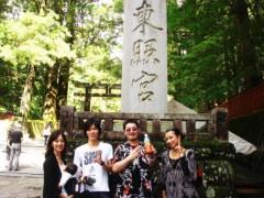 YUKA 公式ブログ/徳川家康が眠るお墓へ その4 画像2