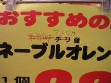 YUKA 公式ブログ/オレンジ 画像2