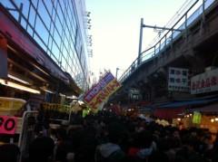 YUKA 公式ブログ/ありがとう2010 画像1