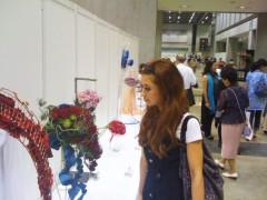 YUKA 公式ブログ/お花の祭典! 画像2