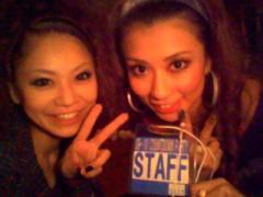 YUKA 公式ブログ/明けましておめでとう♪ 画像1