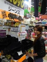 YUKA 公式ブログ/ドンキのジーンズは確かにやすかった。 画像3
