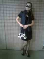 YUKA 公式ブログ/行ってきます 画像1