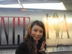 YUKA 公式ブログ/BEYONCE LIVE 画像1